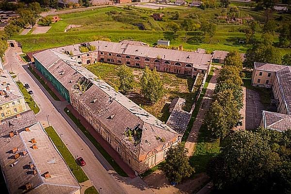 Parakstīts Daugavpils cietokšņ