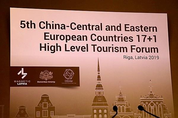 Ķīnas un 17 CAE valstu tūrisma ministri un uzņēmēj