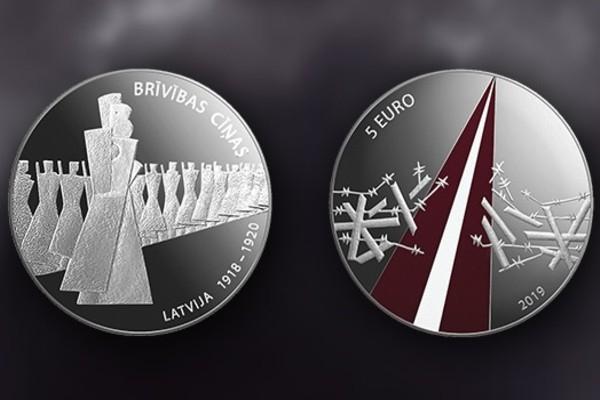 Latvijas Banka izlaidīs Brīvīb