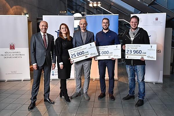 Rīgas domes grantu programma «