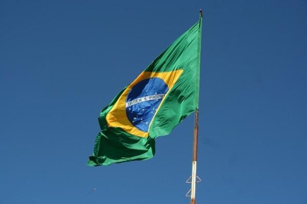 19. novembris vēsturē: Brazīlijā pieņem pašreizējo
