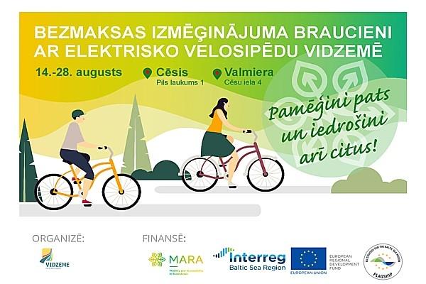 Augustā Valmierā un Cēsīs būs pieejami elektriskie