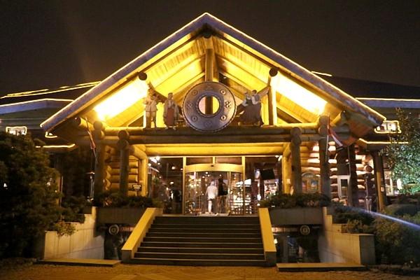 LIDO Atpūtas centrs aicina ciemos - muzikāla strūk